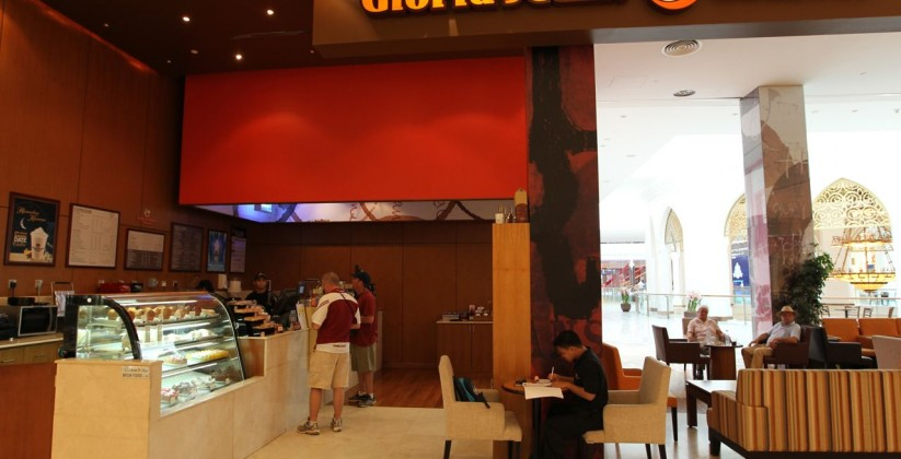 Gloria Jeans Coffee 3_tcm87-22720