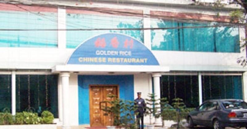 golden-rice-online-dhaka-guide-pic5