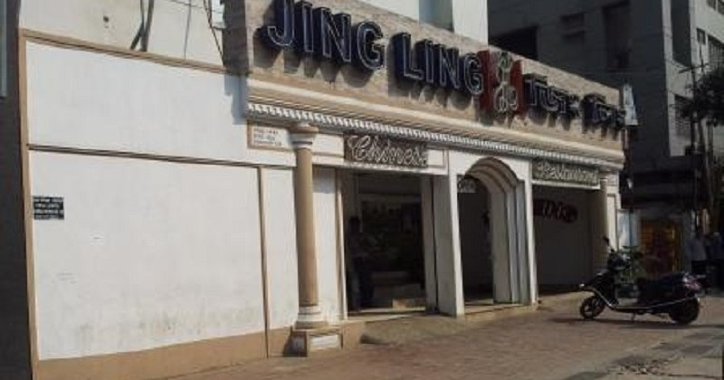 jing-ling-online-dhaka-guide-pic1