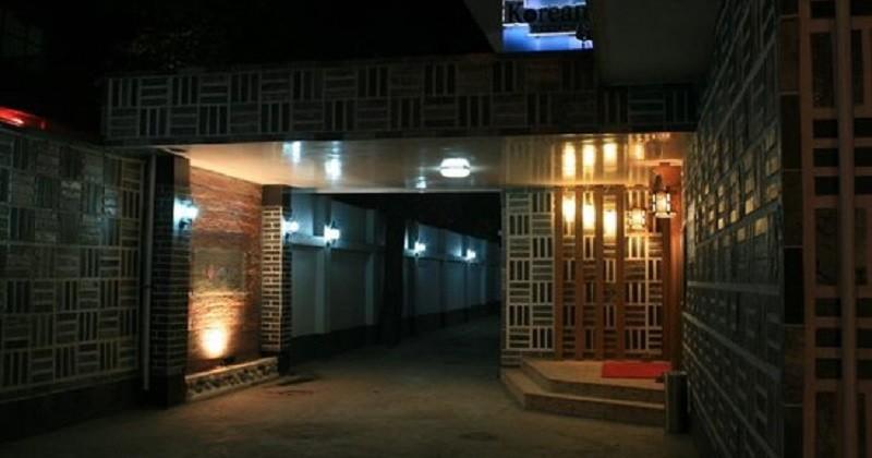 koreana-restaurant