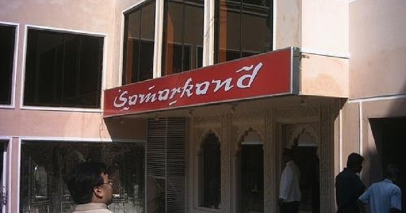 samarkand-online-dhaka-guide-pic5